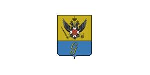 В Гатчине официально реализуют «Умный город»