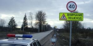 ВНИМАНИЕ!!! Места установки фоторадаров в Гатчинском районе