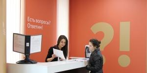 Бизнесу открыли офис в МФЦ