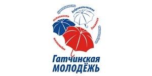 Регистрация на Молодежный образовательный форум «Ладога»