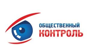 Госзакупка «Тойоты» за 6 млн рублей заинтересовала ФАС
