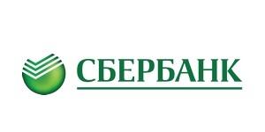 Режим работы ОАО «Сбербанк России» в праздничные дни