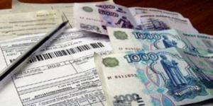 Ограничить рост платы за коммунальные услуги