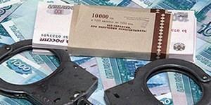 Нарушения антикоррупционного законодательства в администрации Пудостьского сельского поселения