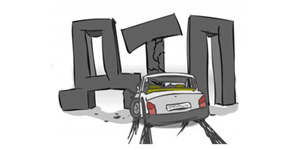 В результате ДТП погиб полицейский