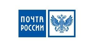 Почта России повышает заработную плату сотрудникам отделений