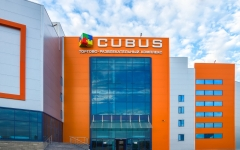 Кубус (Cubus)